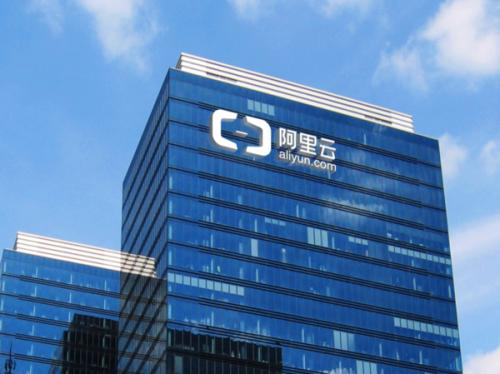 深圳阿里云中心大厦